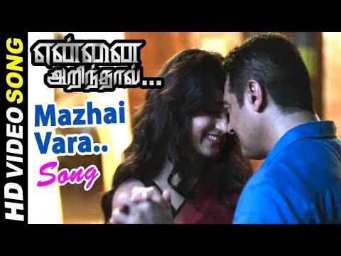 Yennai Arindhaal   Mazhai Vara Poguthey Video Song   Ajith Video Songs   Ajith Songs  Harris Jayaraj