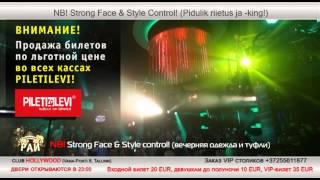Танцевальный Pай 61 (Tantsuparadiis 61) / НОВОГОДНЕЕ ГУЛЯНЬЕ ,10 января в клубе HOLLYWOOD - рекламa