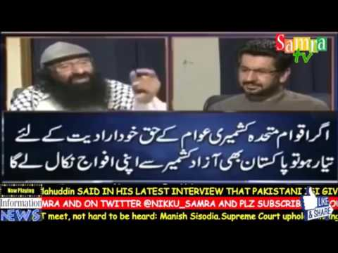 TERRORIST Syed Salahuddin SAID IN HIS LATEST INTERVIEW THAT PA