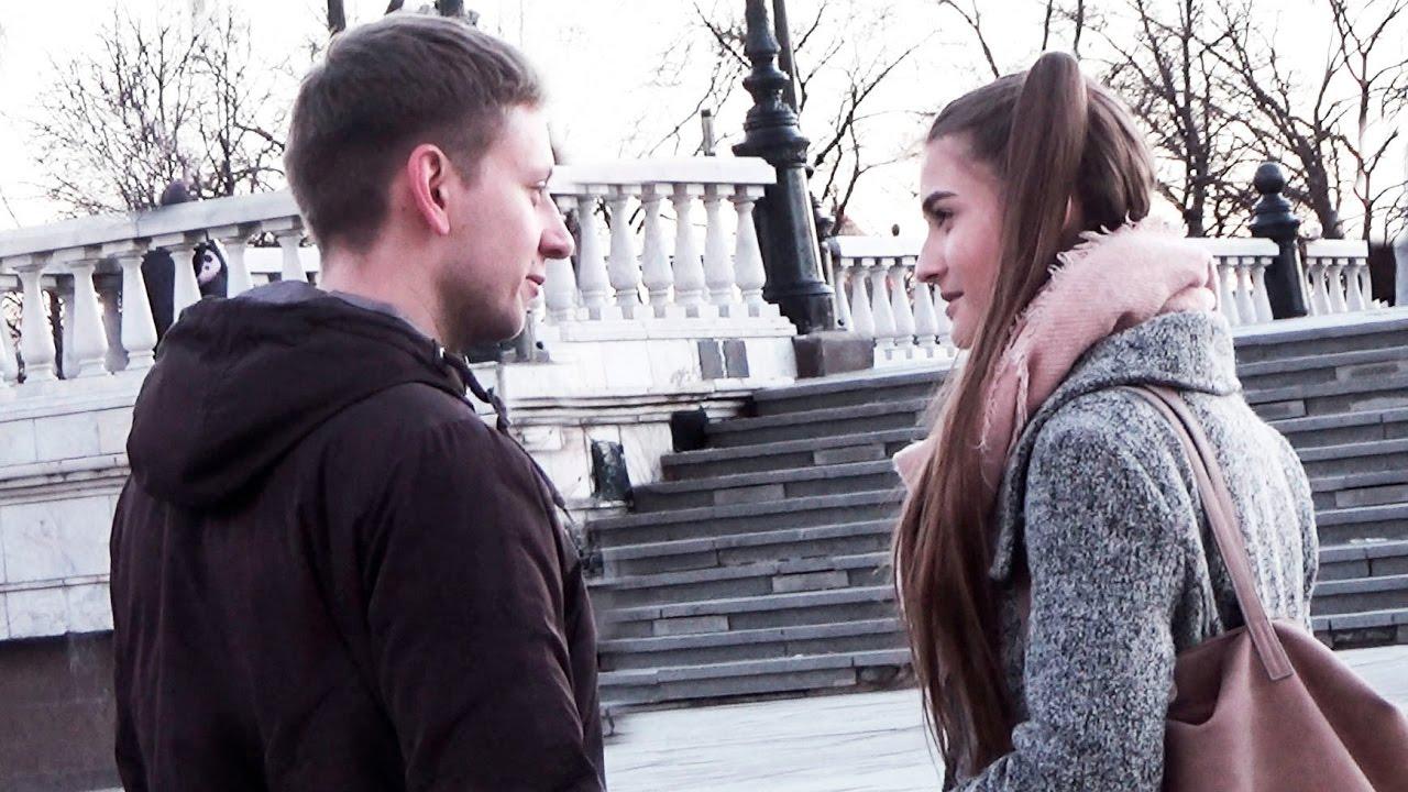 как начать знакомство в чате с девушкой