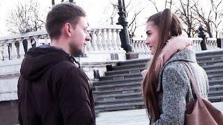 Как начать знакомство с девушкой. Давид Багдасарян