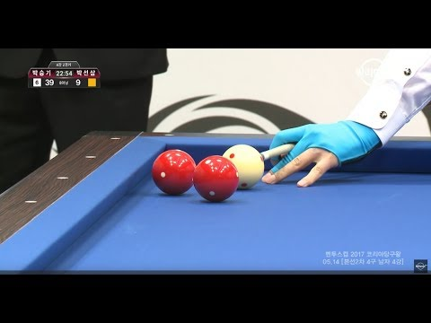 [당구-Billiard] 4 Ball_Seoung-Ki Park v Sun-Sam Park_the King of Korea Billiard_2R_SF #2_Full_1