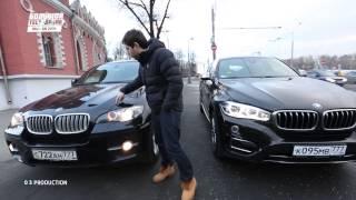 BMW X6 xDrive50i 2015 (F16) - Большой тест-драйв (видеоверсия) / Big Test Drive(Дизайн нового BMW X6 2015 Сергей Стиллавин и Рустам Вахидов внимательно изучили в прошлом году на парижском..., 2015-01-23T07:59:40.000Z)