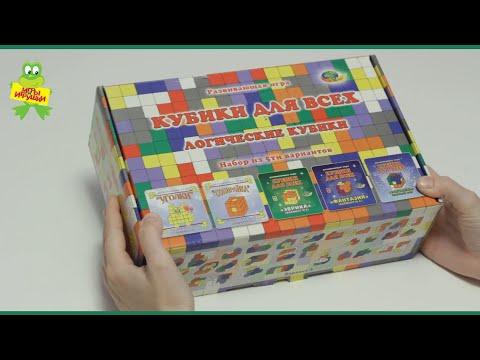 Развивающая игра Кубики для всех (Корвет) – тест-драйв