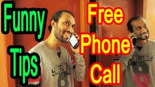 Free phone call trick . মাগনা ফোন কল Technique . Bangla funny video by Dr.Lony(Phone e taka na thakleo jebhabe phone call korte paren , kotha bolte paren . Like my Facebook page - https://www.facebook.com/Dr.Lony Give like , Comment ..., 2016-01-10T13:46:08.000Z)