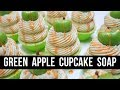 Green Apple Soap Cupcakes | Royalty Soaps