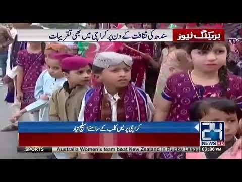 سندھ کی ثقافت کے دن پر کراچی میں بھی تقریبات