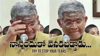 Tanikella Bharani About Father   Nanna Enduko Venaka Paddadu   Very Emotional