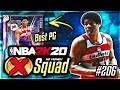 NO MONEY SPENT SQUAD! #206 | NEW FREE LOCKER CODE & WE GET ONE OF THE BEST PGs IN NBA 2K20 MYTEAM!
