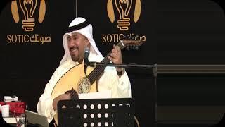 الله يا زين اللي حضرت  - طارق الخريف شركه صوتك برو