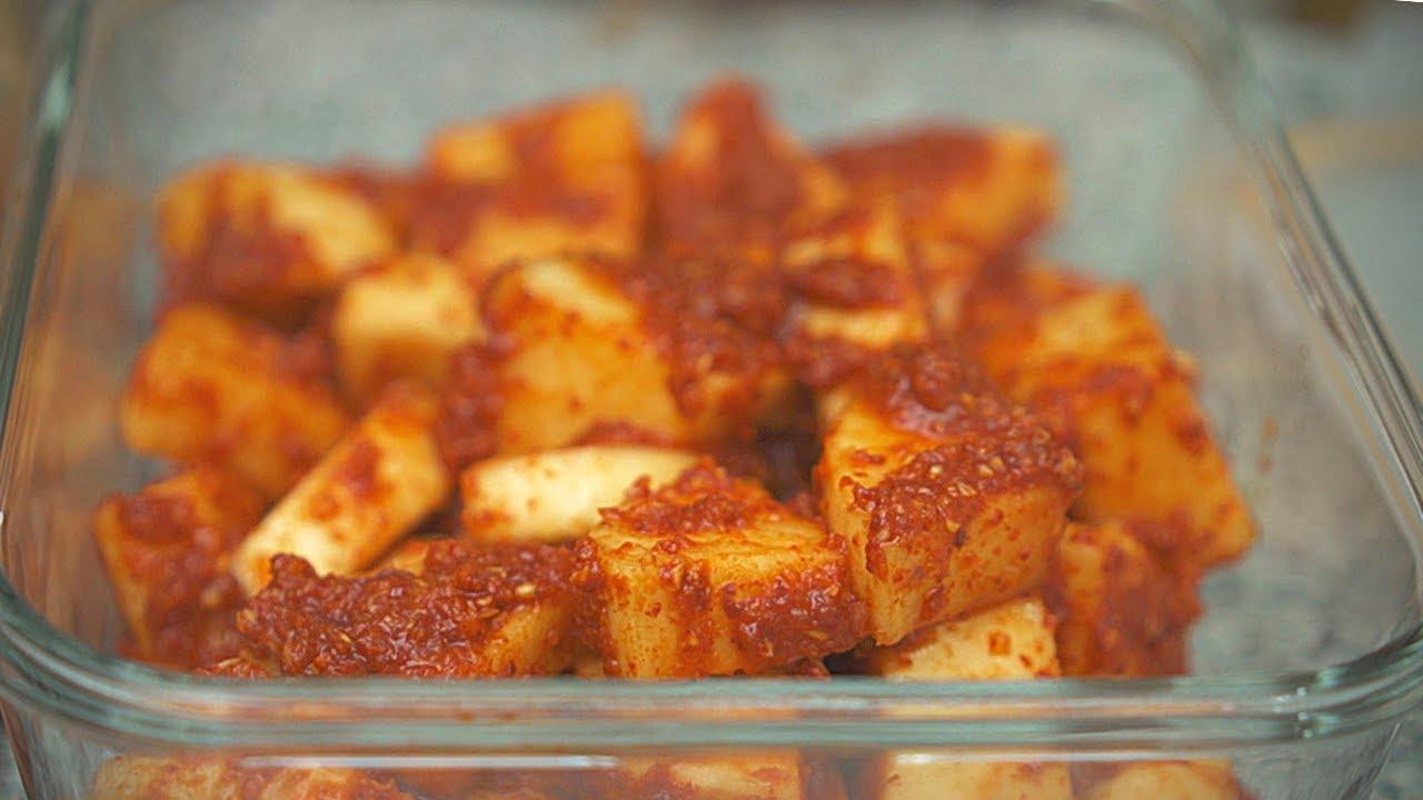 Seokbakji - Korean quick radish Kimchi