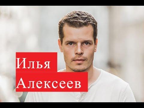 Алексеев Илья сериал Плюс Любовь ЛИЧНАЯ ЖИЗНЬ Осиное гнездо Дмитрий Дронов