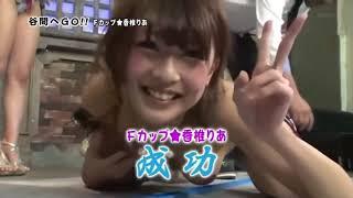 CRAZY JAPANESE TV SHOWS Prank Fox Japan