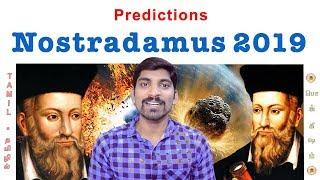 2019 என்ன நடக்கும் | Nostradamus Predictions 2019 | Tamil |  Pokkisham | Vicky