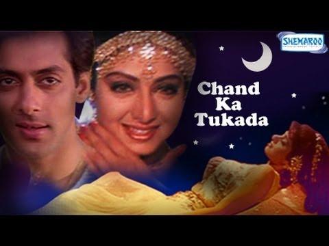 Chaand Kaa Tukdaa - 1994 - Full Movie In...