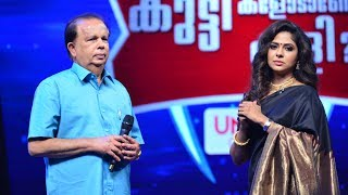 Kuttikalodaano Kali l Ep - 74 Superfinale with G. Madhavan Nair..!   l Mazhavil Manorama
