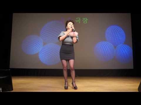 2016.12.14. (MC&가수:윤아.  (보릿고개)