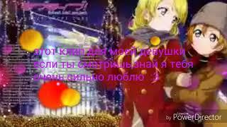 (Amatory)Сжигая мосты(этот клип для моей девушки)(VIDEO)Lkiu Kot version