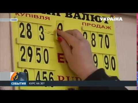 Курс доллара в Украине продолжает стремительно расти