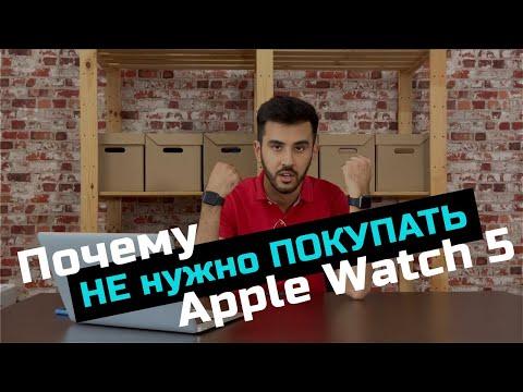 Какие Apple Watch выбрать в 2020 году?