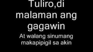 Tuliro by: spongecola lyrics
