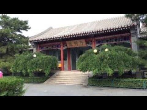 Beijing Lu Xun Museum Beijing China (1)
