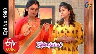 Swathi Chinukulu | 16th January 2020  | Full Episode No 1990 | ETV Telugu