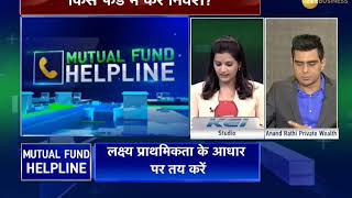 Mutual Fund Helpline: Solve all your mutual fund related queries, March 23, 2018