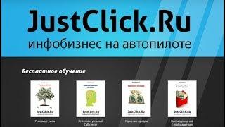 видео 12 Основных Сервисов и Программ для Инфобизнеса