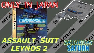 ASSAULT SUIT LEYNOS 2 (SAT) [282] GAMEPLAY _ONLY IN JAPAN_