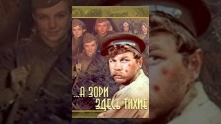 Смотреть эпизоды русских фильмов где девушки моются фото 312-742
