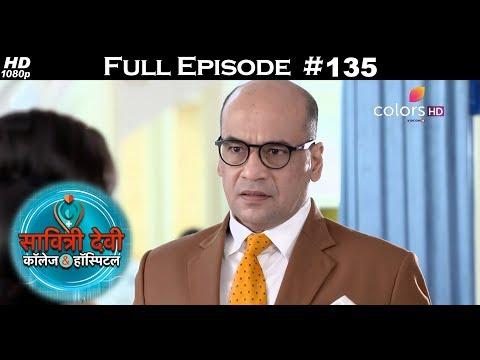 Savitri Devi College & Hospital - 17th November 2017 - सावित्री देवी कॉलेज & हॉस्पिटल - Full Episode