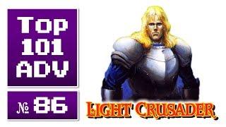 Top 101 Action-Adventures aller Zeiten #86 » Light Crusader (1995)