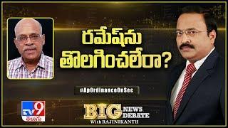 Big News Big Debate : రమేష్ ను తొలగించలేరా..?