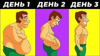 10 Способов Убрать Жир на Животе Без Зала