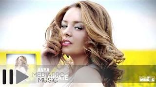 Anya - Celebrate