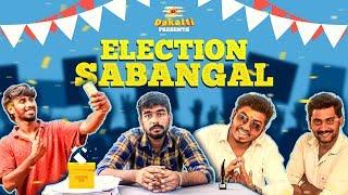 Election Saabangal | DAKALTI