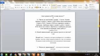 work-zilla Workzilla Воркзилла тест ответы 2016