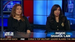 Inside Sharia Law Exposed and Clarified