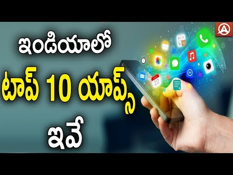 Top 10 Best Android Apps In India | Smartphones | Namaste Telugu