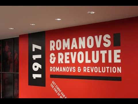 1917. Romanovs & Revolution at the Hermitage Amsterdam