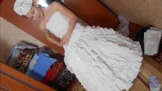 Платье из туалетной бумаги)))