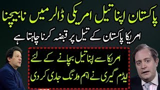 Important Suggestions of Adam Garrie About Oil Discovery to Imran Khan