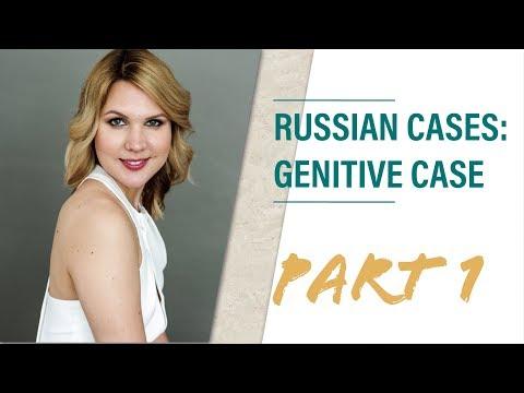 Russian grammar lessons: GENITIVE CASE - part 1