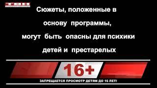Страшное ДТП в новокузнецке