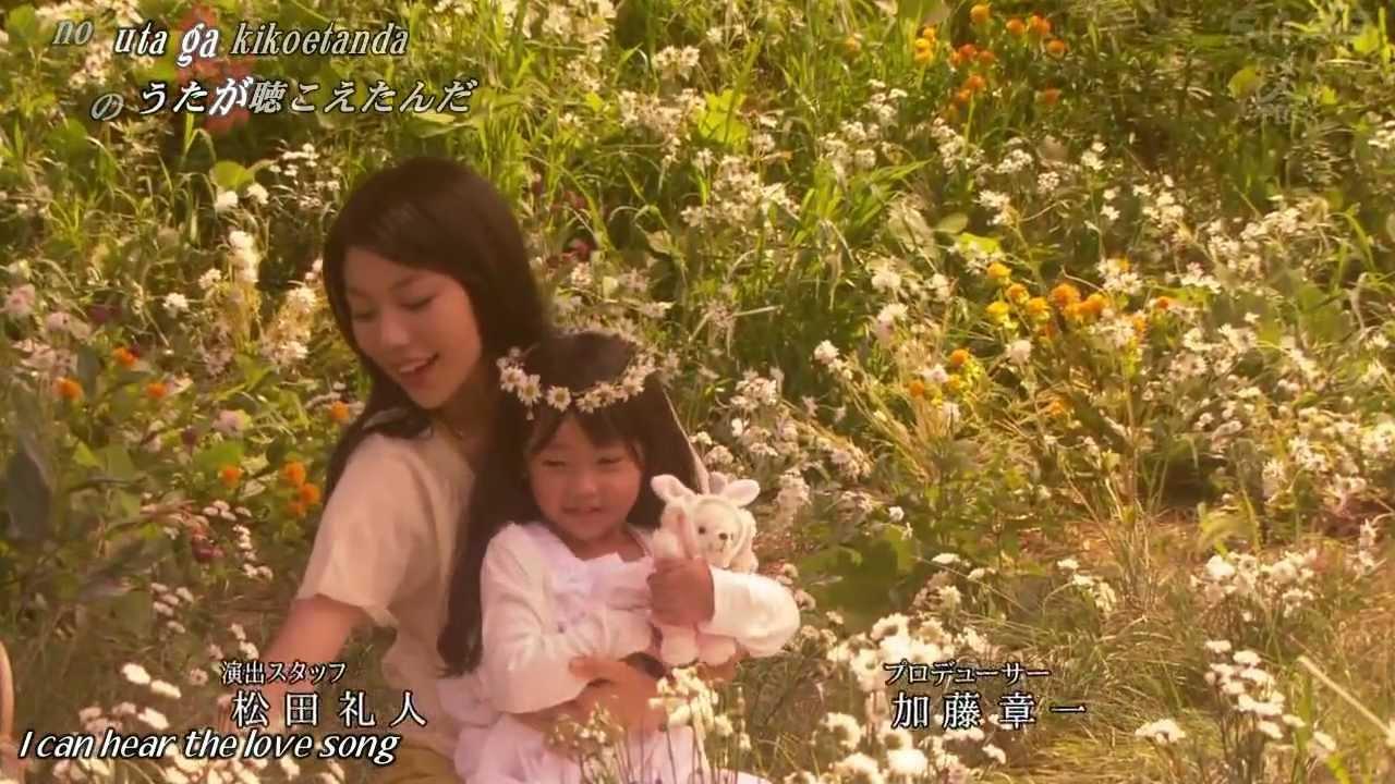 Mai Fukui - Ai no Uta Lyrics | Dreamsland Lyrics☆Nakari Amane