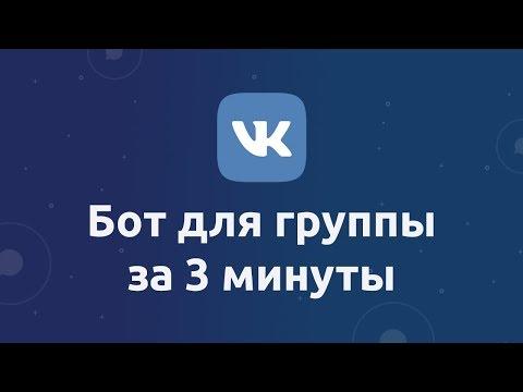 Вконтакте вход на сайт. Добро пожаловать во ВКонтакте. ВКонтакте вход