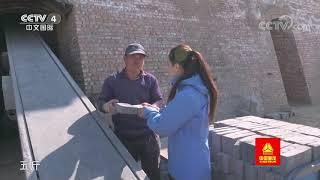 [远方的家]大运河(49) 鳌头矶:元明运河交汇处| CCTV中文国际 - YouTube