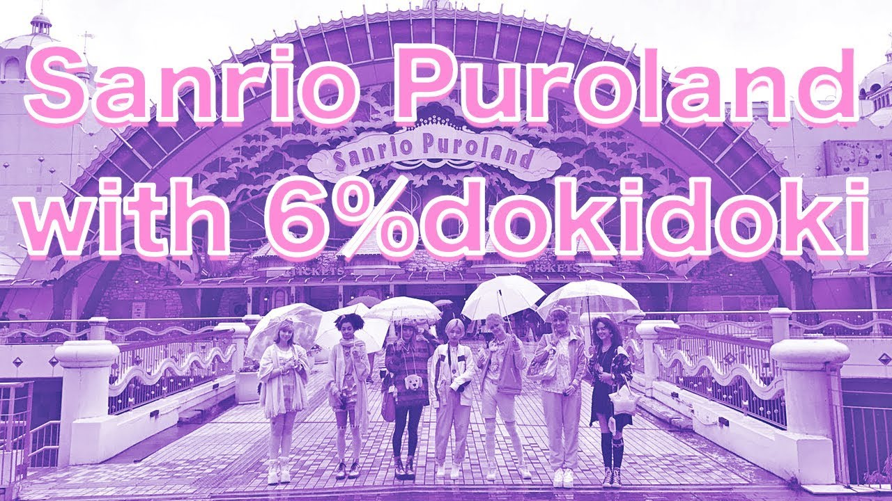 Sanrio Puroland w/ 6%DOKIDOKI and friends!   Life of a Harajuku SHOPGIRL