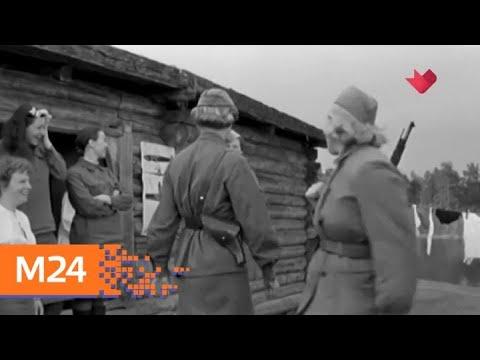 """""""Звезды советского экрана"""": """"...А зори здесь тихие"""" - Москва 24"""